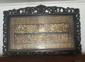 DIJUAL CEPAT! Hiasan kaligrafi