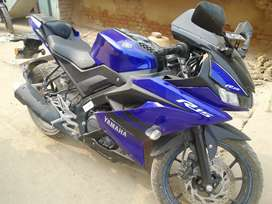 R15 for urgent sell
