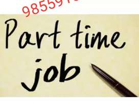 URGENT NEED FOR DATA ENTRY OPERATOR