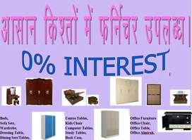 furniture bedroom set on monthly installments