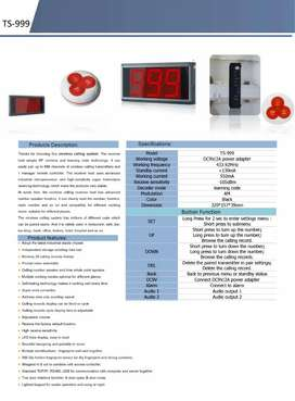 wireless calling system for hotel and restaurants