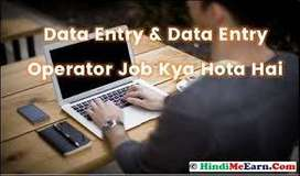 HOME BASED SIMPLE TYPING JOB DATA ENTRY