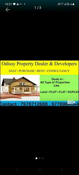 5000 sqft ground floor for rent near ainthapali