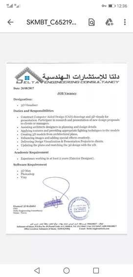 Cad draftsman - urgent requirement for Muscat Oman