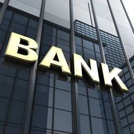 Be Become a Banker Apply for Banking Sector.