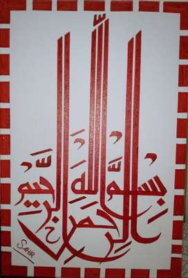 Handmade canves calligraphy painting