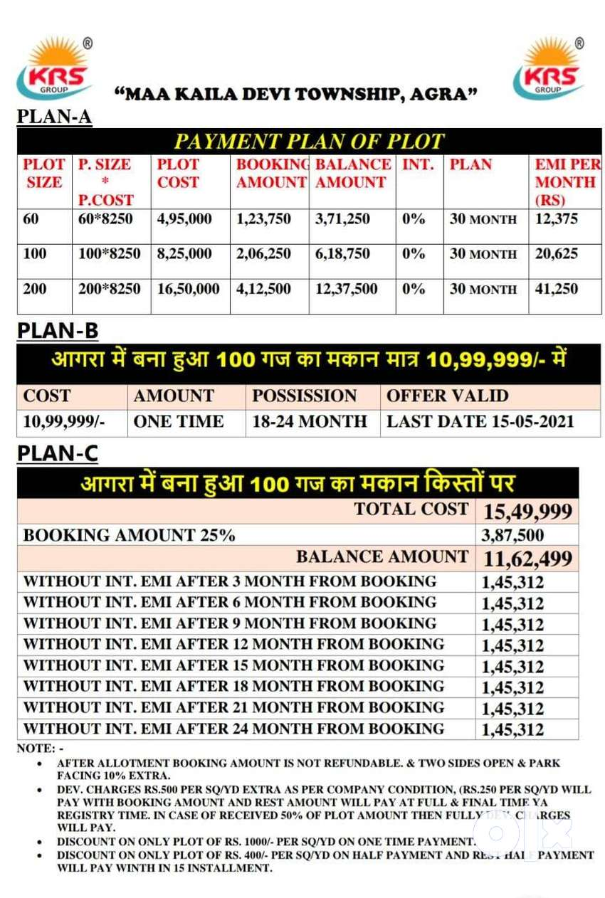 GWALIOR ROAD FIRST TIME IN PLOTS MONTHLY INCOME RS 9166 FOR 72MONTHS