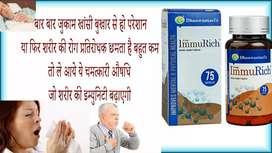 Ayurved Dava Kisi Bhi marj ki guarantee ke sath