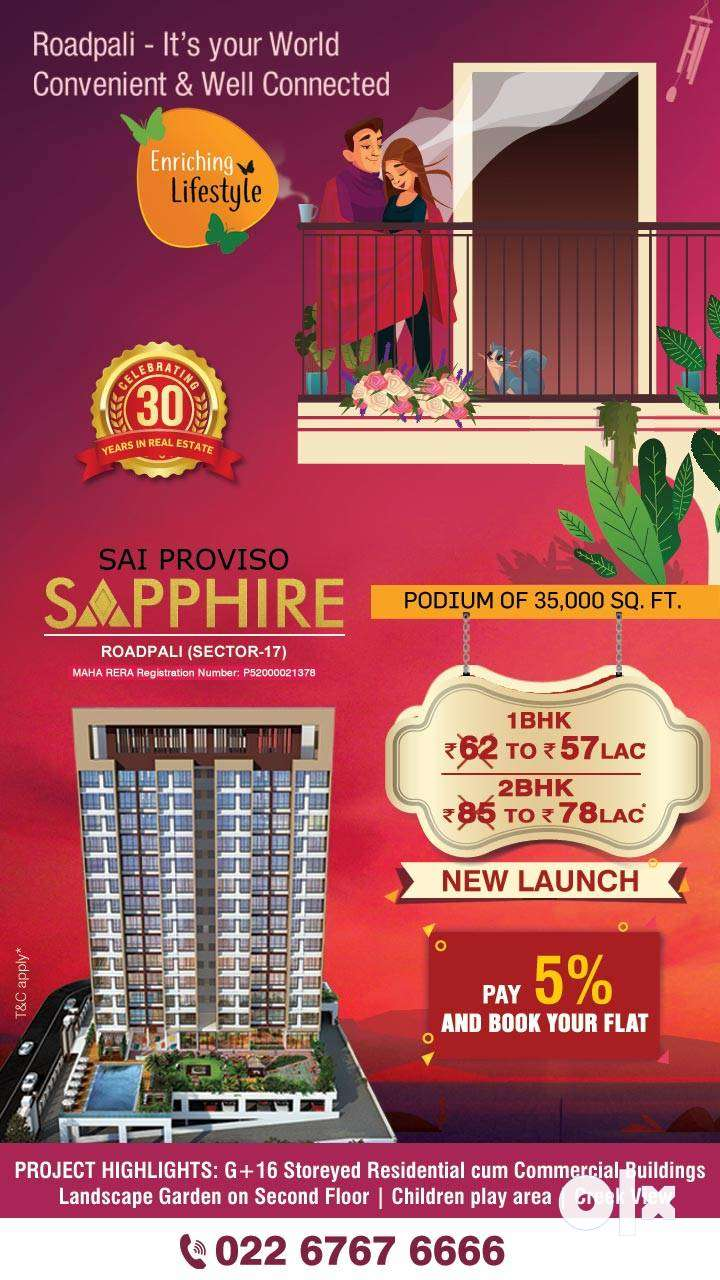 Sai Proviso Sapphire 1 BHK 490 Sq Ft Flats for Sale in Roadpali 0