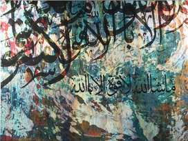 abstracy calligraphy  canvas