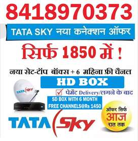 TATA SKY DIWALI SALE:HD BOX+6 MONTH FREE CHANNELS@Rs1850 -TATASKY DISH