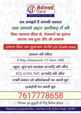 Free Unlimited OPD Health services (Adined Care)