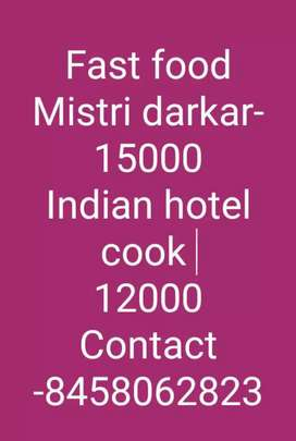 Indian hotel cook And fast food