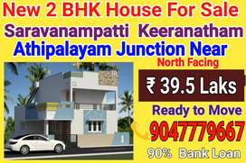 NEW  2 BHK HOUSE For Owner Sales @ Saravanampatti Athipalayam
