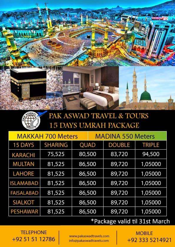 UMRAH BEST PACKAGE 15 DAYS PACKAGE 78000 0
