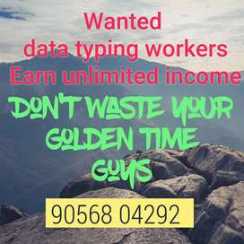 Get Online Job With Minimum Qualification-Apply Today