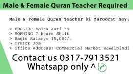 Quran Teachers Required (Male & Female)