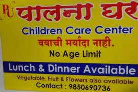 children's care taker at kalewadi. palna ghar. Day care center.