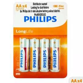 Philips battery