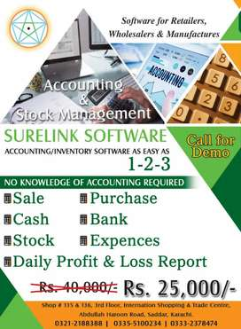 Surelink Software MGI Dot Net Inventory & Accounting Management
