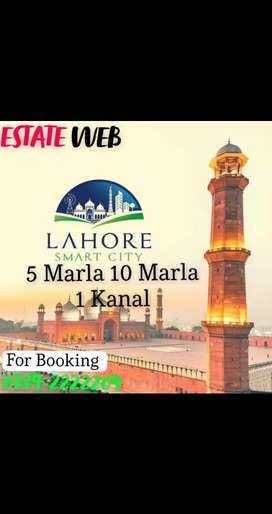 Lahore Smart City files available