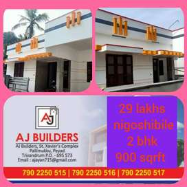 Ajbuilders 2 bhk villas
