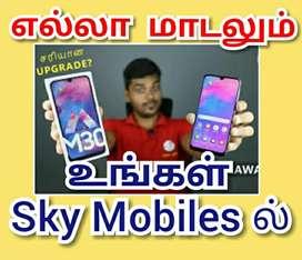 எல்லா மாடலும் கிடைக்கிறது உங்கள் Sky Mobiles, காந்திபுரத்தில்