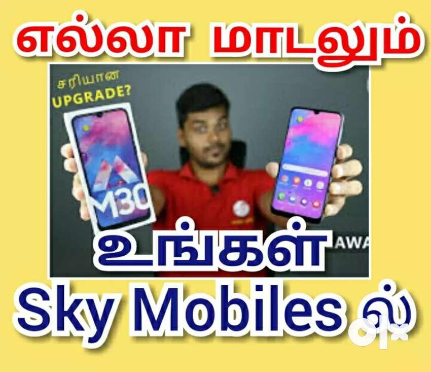 எல்லா மாடலும் கிடைக்கிறது உங்கள் Sky Mobiles, காந்திபுரத்தில் 0