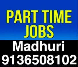 [[home job best part time job]]