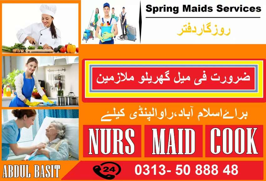 Female  Cook and House Maid Job Available