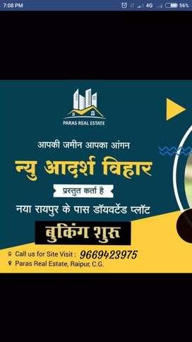 Plot Available in New Adharsh Vihar New Raipur