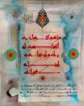 Modern Islamic Calligraphies in Multiple Colors, (Oil on Canvas)