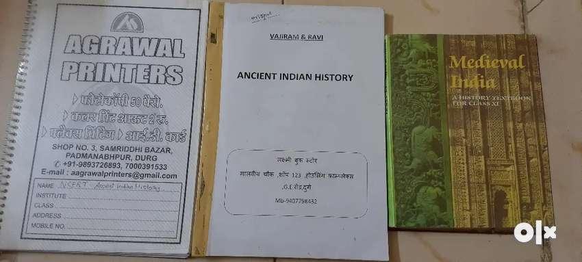 NCERT History book UPSC CGPSC 0