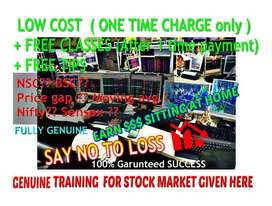 Stock Market Classes for Beginners- Sheoraphuli, Hooghly, West Bengal
