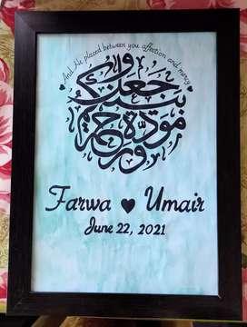 Marriage Frames/ Arabic Calligraphy Names/ Couple Name Videos
