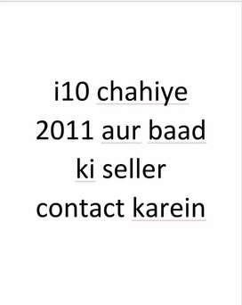 i10 required seller contact 1st hand non accidental only