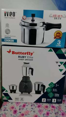Sealed iveo cooker & butterfly grinder