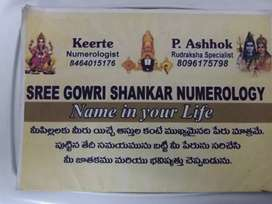 Sree gwori Shankar numralagy