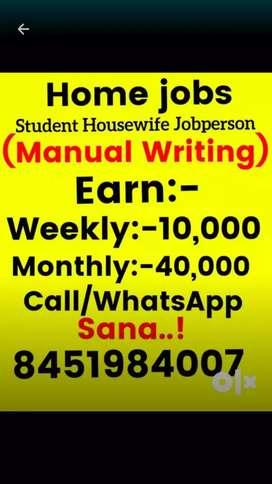 Home base job offer