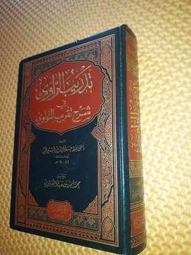 Buku Tadrib Rowi, Imam Suyuti, 672 hlm, jilid tebal