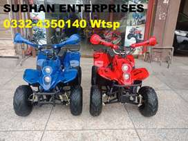 70cc Best KIDS BIKES Atv Quad Online Deliver in all Pakistan