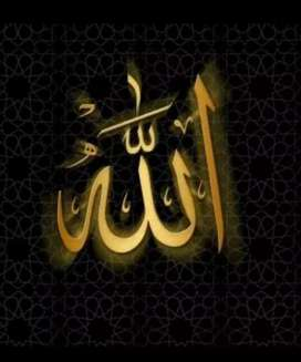 Arabic tuoter  i teach holy quran garils  and ladies
