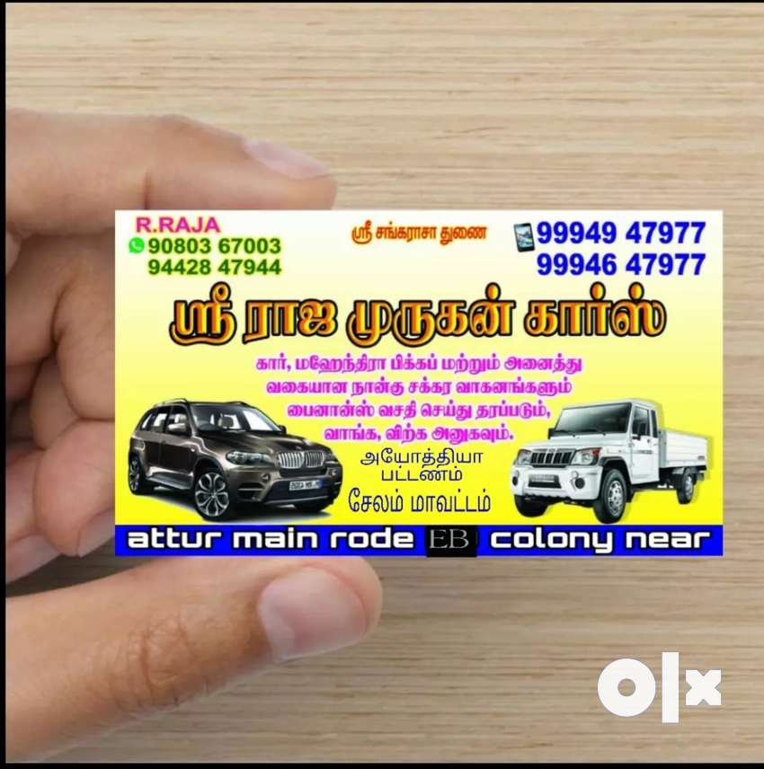 All commercial vehicle selling and buying 0