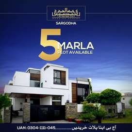 All Harram citi housing scheme