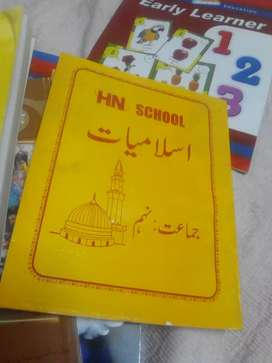 Islamiat and english grammar nots 9class HN school