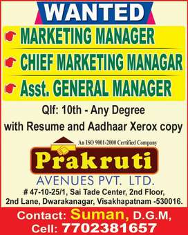 Marketing managers.