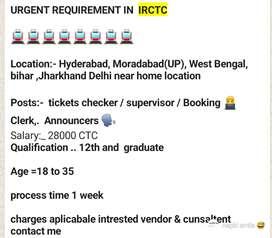 irctc booking clerk
