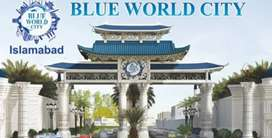 3 marla plot- BLUE WORLD CITY