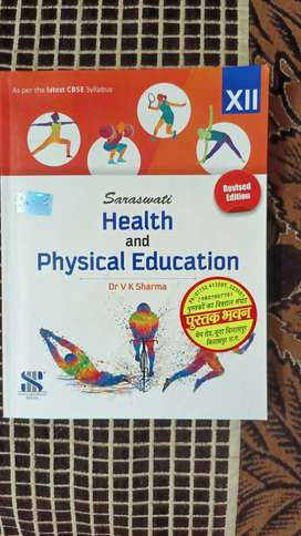 Physical education class 12 BOOK