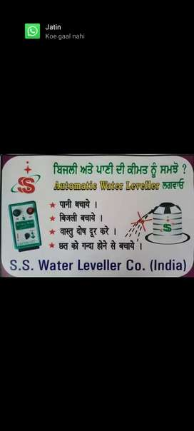 S.S  water level